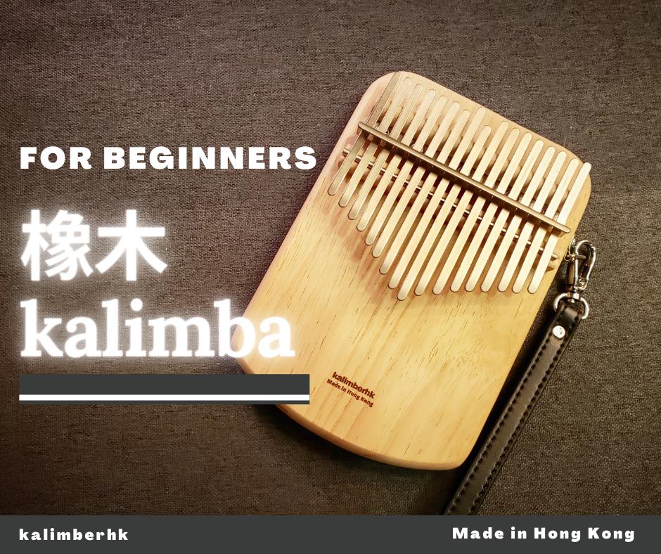 kalimberhk-made-in-hong-kong.png
