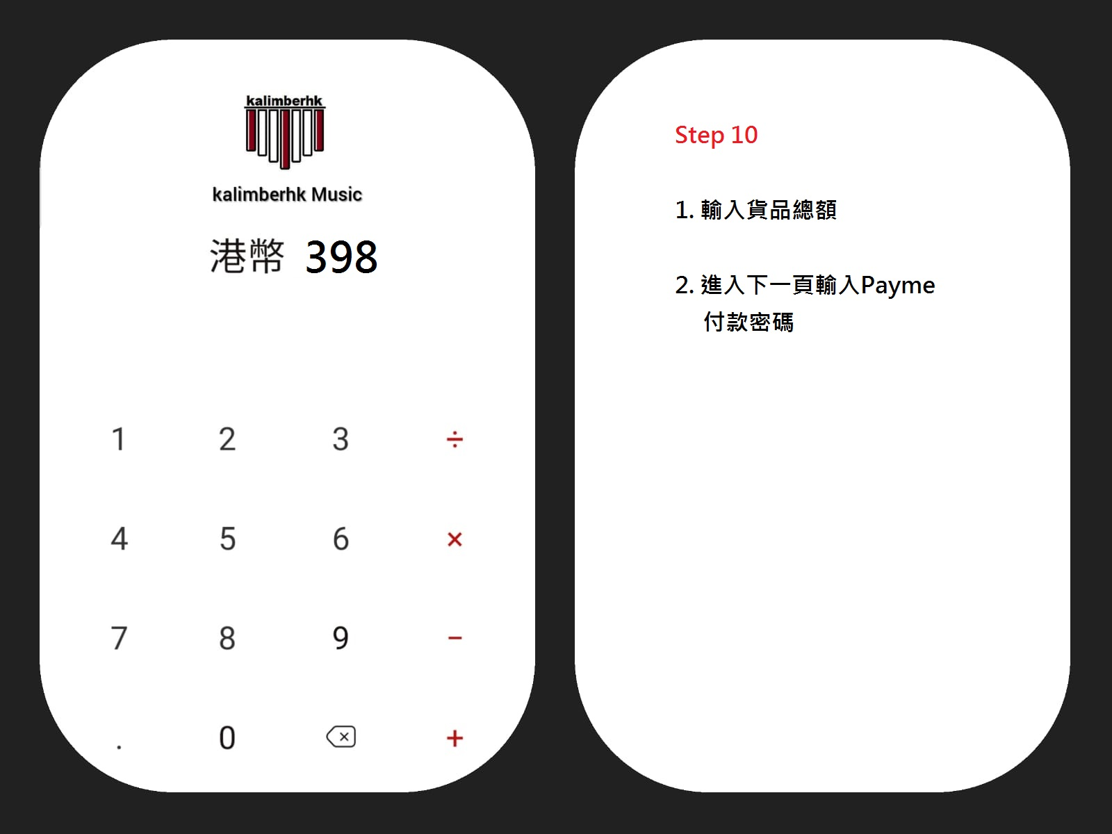 payment10a.jpg