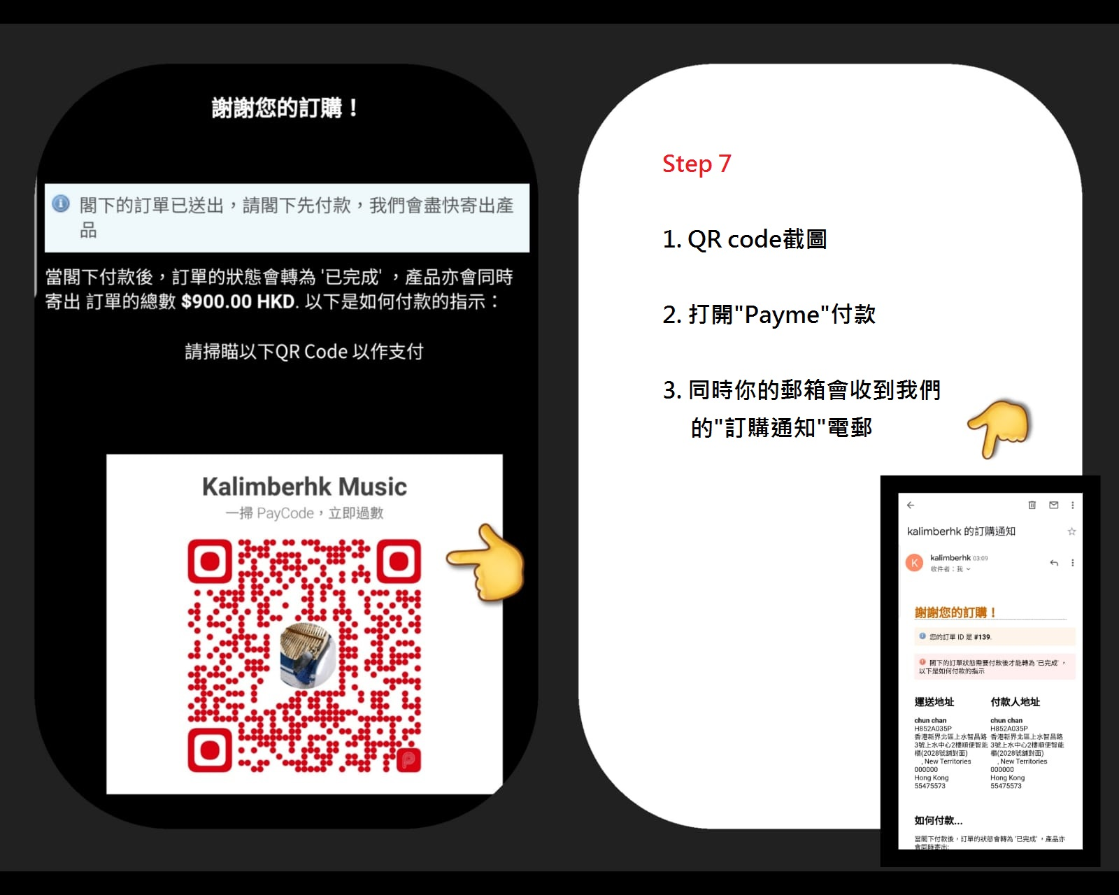 payment7.jpg