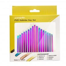 台灣製 PVD 鍍鈦17音專業琴鍵組 (炫彩紫)